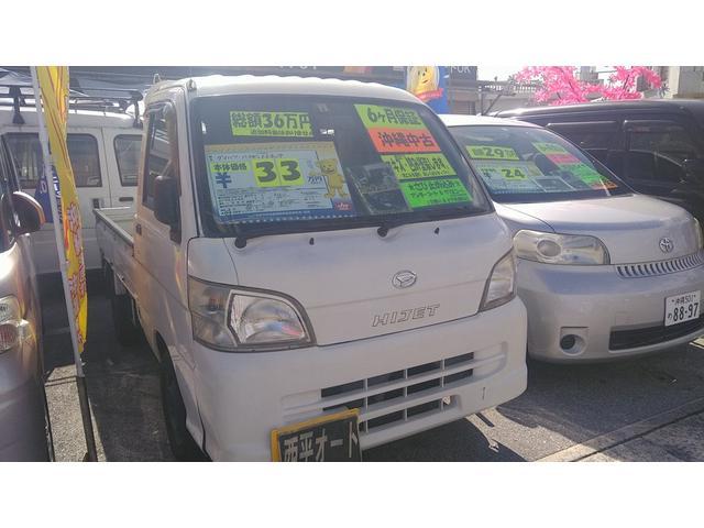 沖縄の中古車 ダイハツ ハイゼットトラック 車両価格 33万円 リ済込 2005(平成17)年 10.2万km ホワイト