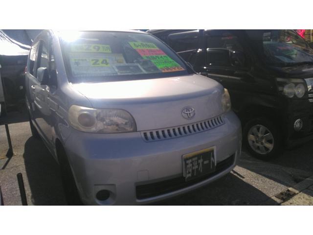 沖縄の中古車 トヨタ ポルテ 車両価格 24万円 リ済込 2006(平成18)年 9.7万km シルバーM