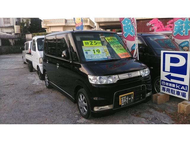 沖縄県沖縄市の中古車ならタント カスタムX