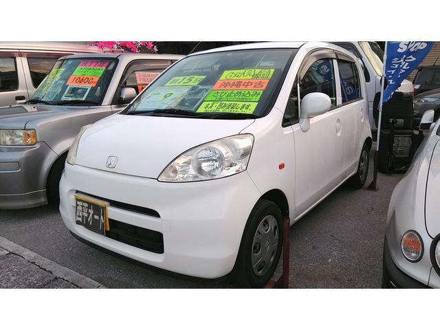 沖縄県うるま市の中古車ならライフ
