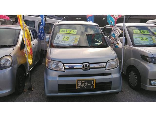 沖縄県豊見城市の中古車ならゼスト D