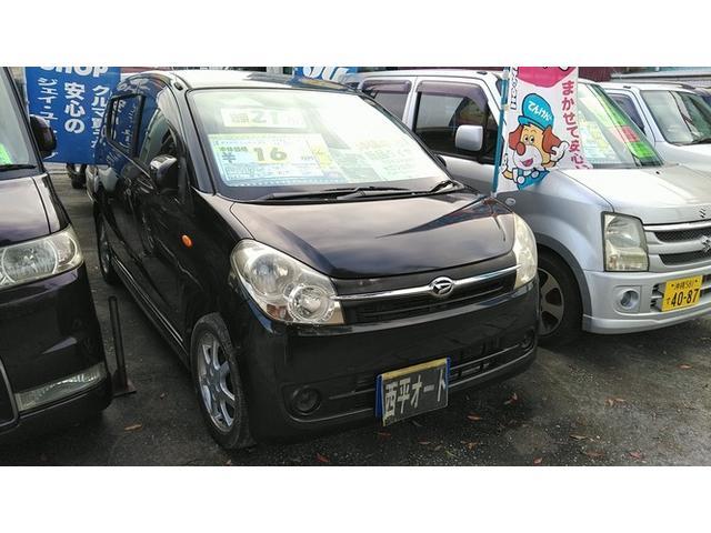 ミラカスタム:沖縄県中古車の新着情報