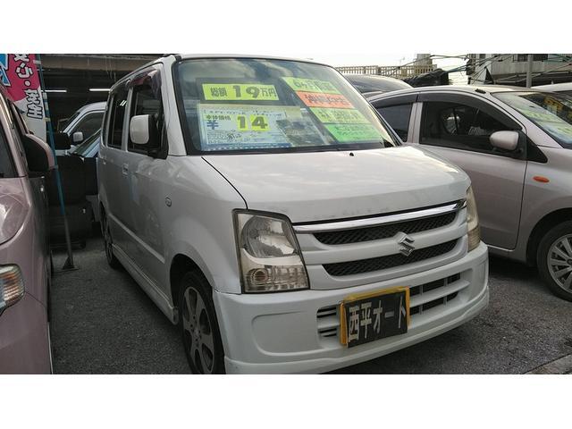 沖縄県島尻郡与那原町の中古車ならワゴンR FX-Sリミテッド