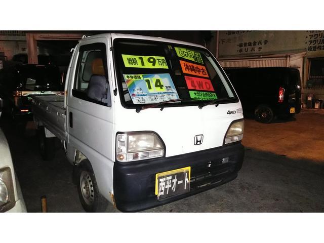 沖縄の中古車 ホンダ アクティトラック 車両価格 14万円 リ済込 1998(平成10)年 14.5万km ホワイト