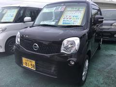 沖縄の中古車 日産 モコ 車両価格 74万円 リ済込 平成27年 2.4万K アーバンブラウンPM