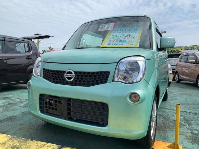 沖縄の中古車 日産 モコ 車両価格 75万円 リ済込 2015(平成27)年 3.5万km LグリーンM