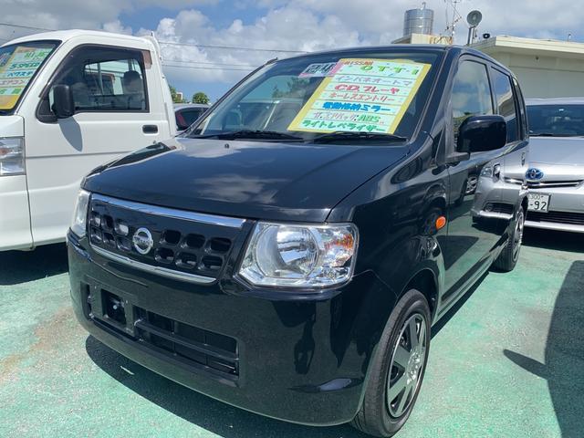 沖縄の中古車 日産 オッティ 車両価格 35万円 リ済込 2012(平成24)年 7.3万km DブラックM