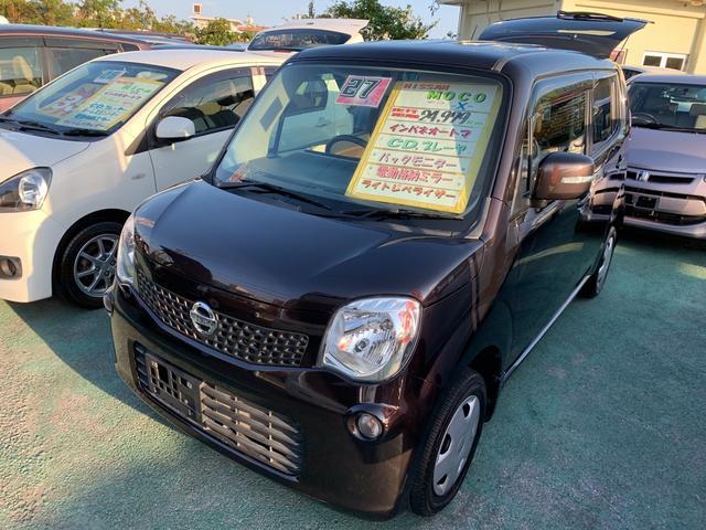 沖縄県の中古車ならモコ X プッシュスタート バックカメラ アイドリングストップ