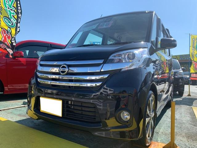 沖縄の中古車 日産 デイズルークス 車両価格 118万円 リ済込 2016(平成28)年 5.4万km DブラックM