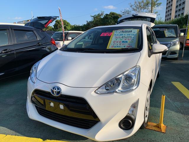 沖縄県の中古車ならアクア S トヨタセーフティセンス