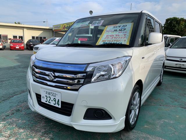 沖縄県の中古車ならソリオ ハイブリッドSX デュアルカメラブレーキサポート ETC