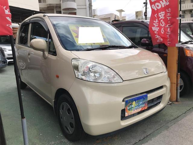 沖縄県の中古車ならライフ ハッピーエディション