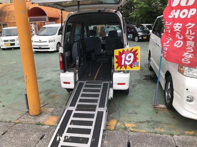 沖縄県の中古車ならアトレーワゴン スローパー 福祉車