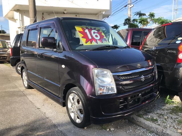 沖縄県宜野湾市の中古車ならワゴンR FX-Sリミテッド