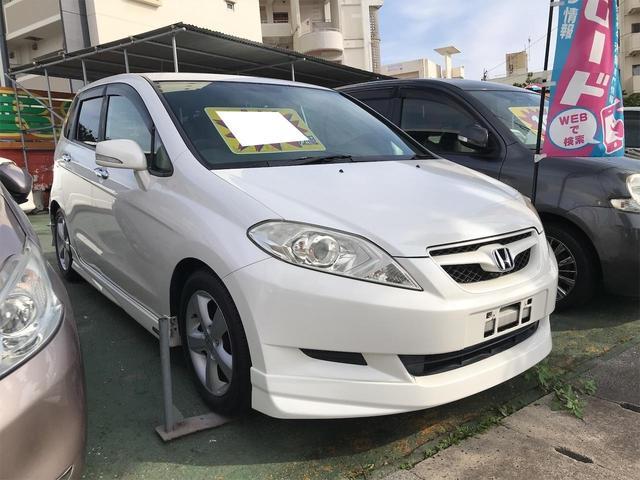 エディックス:沖縄県中古車の新着情報