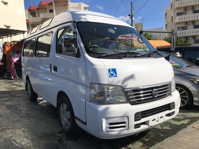 沖縄県の中古車ならキャラバンバス 介護車 車椅子リフト 10人乗り ガソリン
