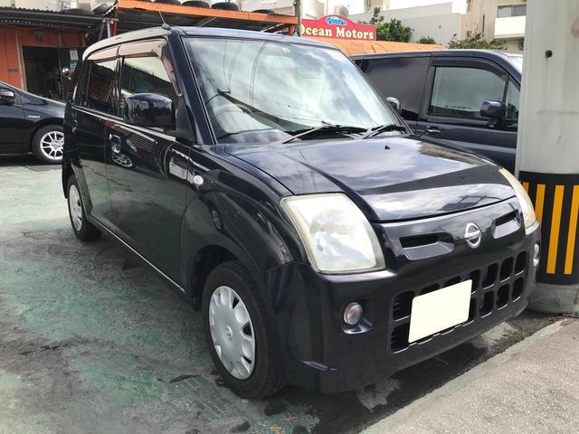 沖縄県の中古車ならピノ S