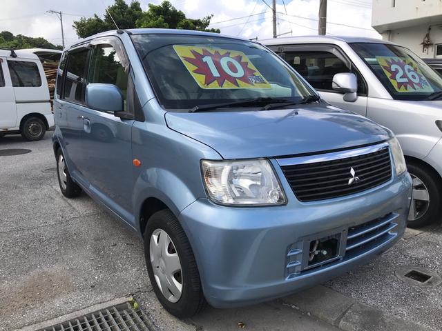 eKワゴン:沖縄県中古車の新着情報