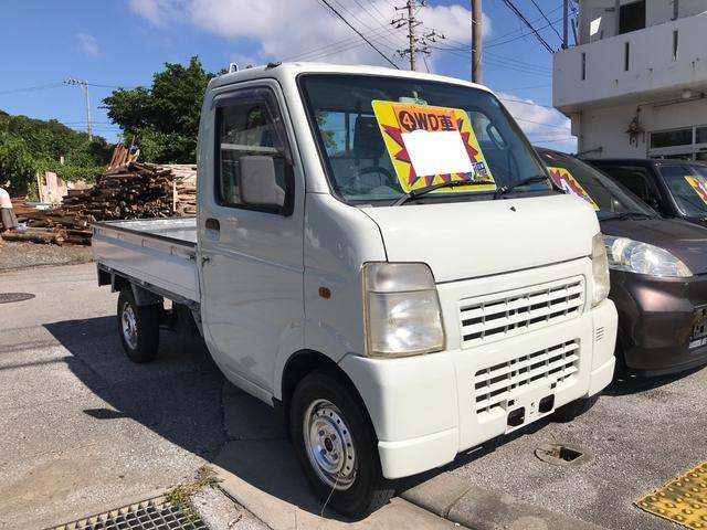 沖縄県の中古車ならキャリイトラック KC エアコン 5MT パートタイム4WD 高低二段切替式