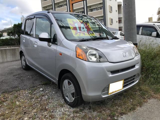 沖縄県浦添市の中古車ならライフ G