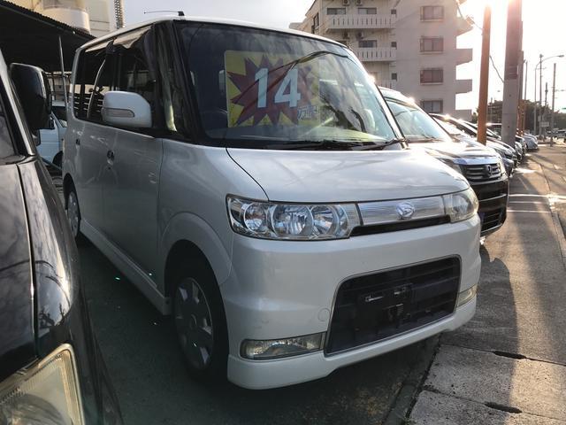 沖縄県糸満市の中古車ならタント カスタムL