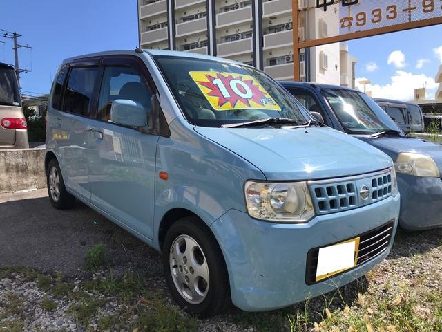 沖縄市 BESTオートサービス 日産 オッティ E ミストブルー 14.9万km 2007(平成19)年