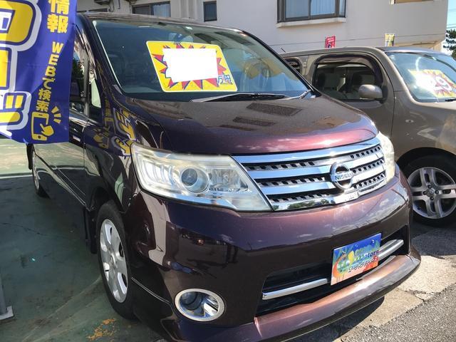 沖縄の中古車 日産 セレナ 車両価格 29万円 リ済別 2010(平成22)年 13.0万km ディープカシスP
