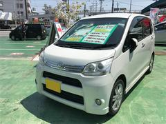 沖縄の中古車 ダイハツ ムーヴ 車両価格 63万円 リ済別 平成24年 8.8万K パール