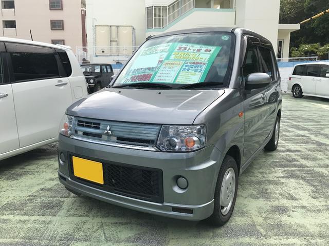 三菱 M 社外ナビ