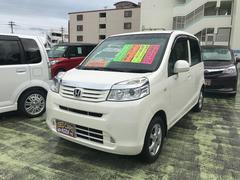 沖縄の中古車 ホンダ ライフ 車両価格 55万円 リ済別 平成23年 9.0万K パール