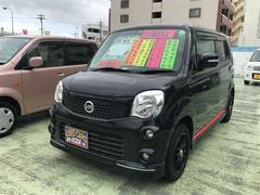 沖縄の中古車 日産 モコ 車両価格 56万円 リ済別 平成23年 9.1万K ブラック