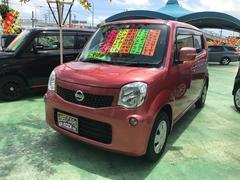 沖縄の中古車 日産 モコ 車両価格 56万円 リ済別 平成24年 6.3万K ピンク