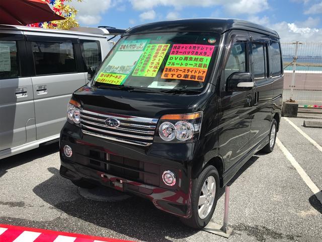 沖縄県の中古車ならディアスワゴン RSリミテッド 純正ナビTV
