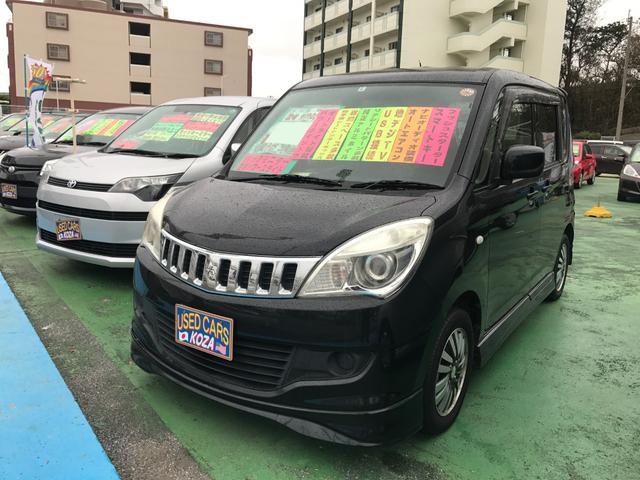 沖縄県の中古車ならデリカD:2 X ナビTV バックモニター