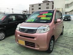 沖縄の中古車 ホンダ ライフ 車両価格 59万円 リ済別 平成24年 8.3万K ピンク