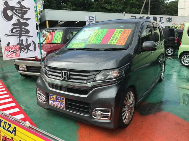 沖縄県の中古車ならN-WGNカスタム G 社外ナビTV
