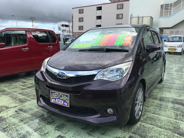 沖縄県の中古車ならトレジア 1.5i-S