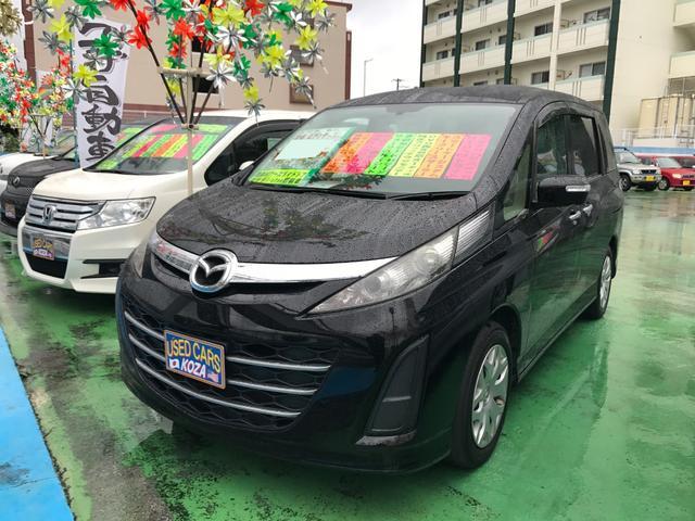 沖縄県の中古車ならビアンテ アイ・ストップスマートエディション