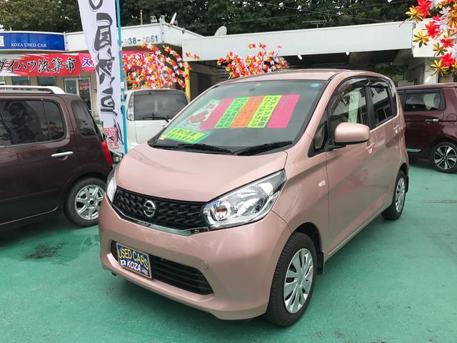 沖縄の中古車 日産 デイズ 車両価格 58万円 リ済別 2014(平成26)年 11.0万km ピンク