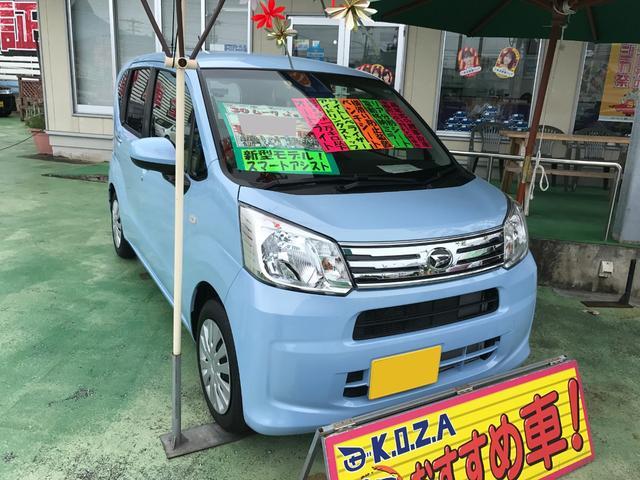 沖縄県の中古車ならムーヴ L SAIII アイドリングストップ