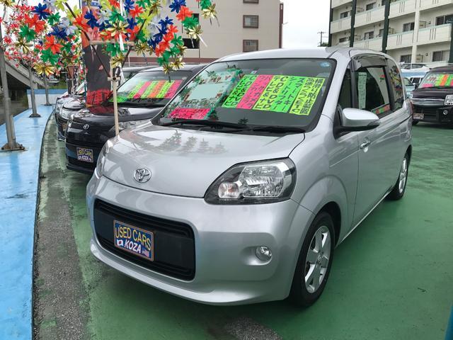 沖縄県の中古車ならポルテ Y ナビTV