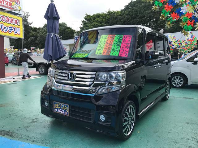 沖縄県の中古車ならN-BOXカスタム ターボSSパッケージ HID