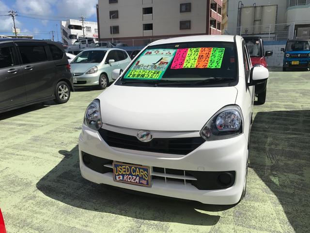 沖縄の中古車 ダイハツ ミライース 車両価格 53万円 リ済別 2014(平成26)年 7.8万km ホワイト