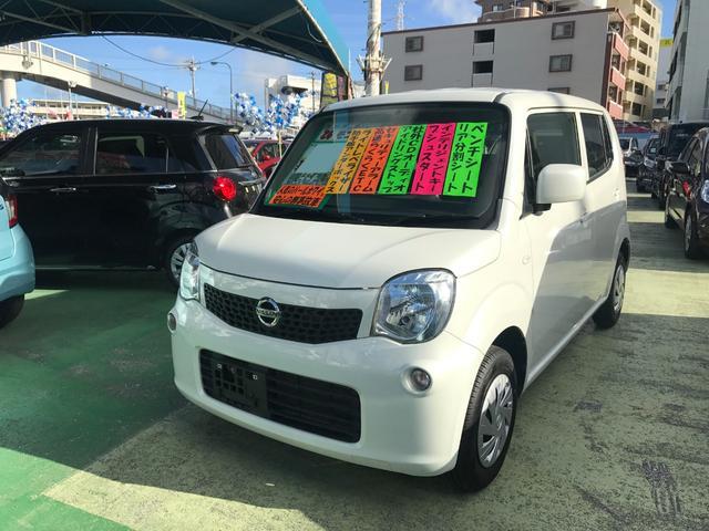 沖縄の中古車 日産 モコ 車両価格 49万円 リ済別 2014(平成26)年 9.7万km パール