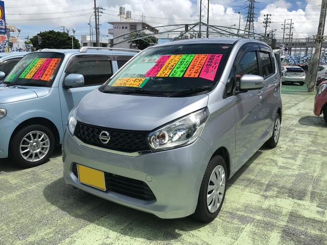 沖縄の中古車 日産 デイズ 車両価格 52万円 リ済別 2014(平成26)年 10.8万km シルバー