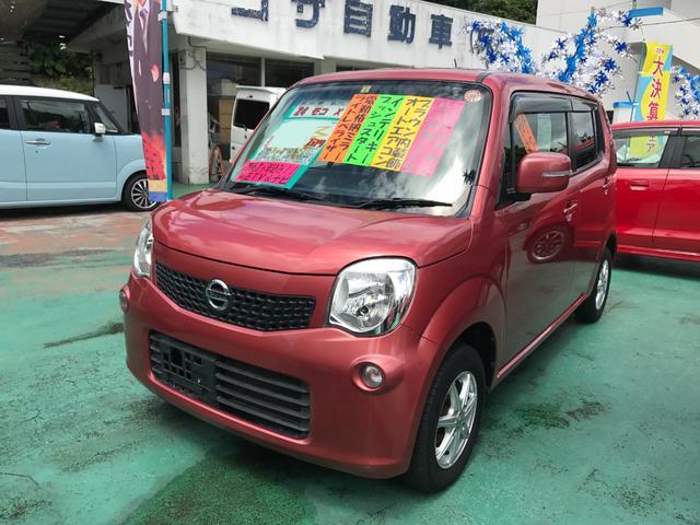 沖縄の中古車 日産 モコ 車両価格 49万円 リ済別 2012(平成24)年 6.2万km ピンク