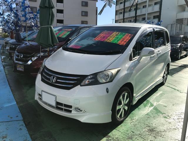 沖縄県の中古車ならフリード G エアロ フルセグHDDナビ
