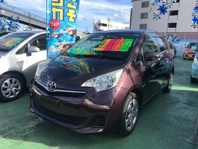 沖縄県の中古車ならラクティス G ブルートゥース
