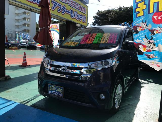 沖縄県沖縄市の中古車ならデイズ ハイウェイスターX Vセレクション+セーフティ