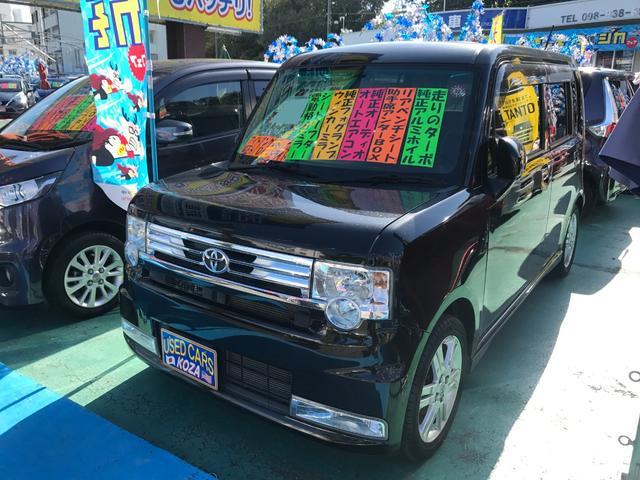 沖縄県沖縄市の中古車ならピクシススペース カスタム RSターボ アイドリングストップ